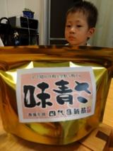 口コミ記事「味付け海苔「味青さ」試食」の画像