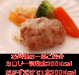 ご飯がおいしい季節♪の画像(1枚目)
