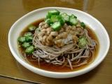 「常温保存のできる生麺!!」の画像(4枚目)