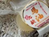 食べられる程の優しい石鹸の画像(2枚目)