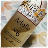 Adolle♡anticell oil
