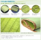 いつでもどこでも気持ちよ~く簡単ゴロ寝♪日本伝統の和紙が畳になった!~サラッと♪和紙畳寝ゴザ~