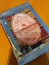 桃とコラーゲンの美的ハーブの画像(1枚目)