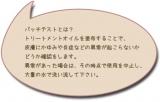 """簡単!手作りクリームセット♪ """"ピュアシアバター&パルマローザ""""の画像(5枚目)"""