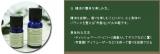 """簡単!手作りクリームセット♪ """"ピュアシアバター&パルマローザ""""の画像(3枚目)"""