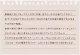 """簡単!手作りクリームセット♪ """"ピュアシアバター&パルマローザ""""の画像(1枚目)"""