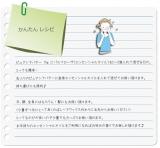 """簡単!手作りクリームセット♪ """"ピュアシアバター&パルマローザ""""の画像(6枚目)"""