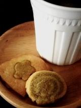 ユーグレナ入りロハス青汁「green×green」      青汁クッキーレシピご紹介♪の画像(5枚目)