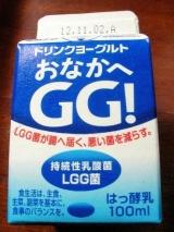 タカナシ「ドリンクヨーグルト おなかへGG!」の画像(3枚目)