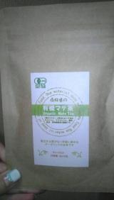 有機JASマテ茶の画像(1枚目)