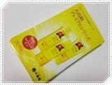 大島椿プレミアムシリーズの画像(1枚目)