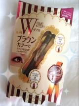 「ミルクチョコレート」でスウィートな目元の画像(1枚目)