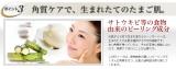 プラチナ&ハーブ成分配合の洗顔石鹸「プリエネージュ EXソープ」の画像(3枚目)