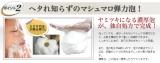 プラチナ&ハーブ成分配合の洗顔石鹸「プリエネージュ EXソープ」の画像(2枚目)