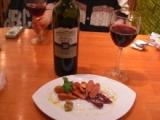 ワインはディナーでの巻の画像(1枚目)
