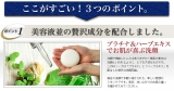 プラチナ&ハーブ成分配合の洗顔石鹸「プリエネージュ EXソープ」の画像(1枚目)