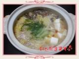 自宅で美味しくサムゲタン鍋♪の画像(3枚目)