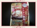自宅で美味しくサムゲタン鍋♪の画像(1枚目)