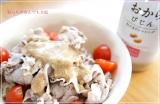 大豆を使ったドレッシング、使ってみました@正田醤油の画像(2枚目)