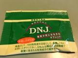トヨタマ健康食品 桑の葉茶♪の画像(4枚目)