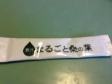 トヨタマ健康食品 桑の葉茶♪の画像(3枚目)