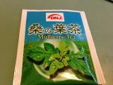 トヨタマ健康食品 桑の葉茶♪の画像(2枚目)