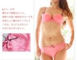 「日本人女性の体形に合わせて開発された育乳ブラ*」の画像(4枚目)