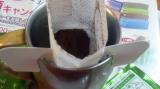 オアシス珈琲のきれいなコーヒー飲んだヨの画像(2枚目)