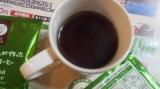 オアシス珈琲のきれいなコーヒー飲んだヨの画像(3枚目)