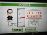 【3ヶ月チャレンジ!】「燃やす」「ためにくい」で続けるほどに体重測定が楽しみに! -4-の画像(1枚目)