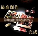 美食の集大成 北海饗膳おせちに一目ぼれっ♪の画像(1枚目)