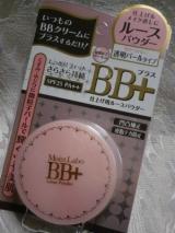 明色化粧品「モイストラボ BB+ ルースパウダー<透明パールタイプ>」お試し!の画像(1枚目)