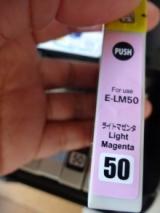 こまもの本舗 エプソンIC50互換インクは 顔料インクだから きれい♪