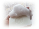 *カラダと地球のエコ・プロジェクト 魔法の石鹸 ピュールサボンMg*の画像(4枚目)