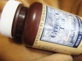 天然ビタミンCを飲んでます~♪【サンライダー】シトリックCタブの画像(1枚目)