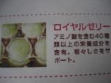「バストケアサプリメント☆」の画像(5枚目)