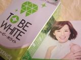 女子アナ大量購入「TO BE WHITE」の画像(1枚目)
