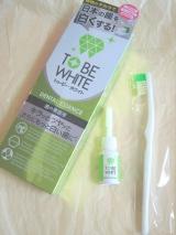 女子アナ大量購入「TO BE WHITE」の画像(2枚目)