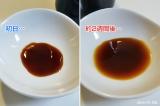 """「新鮮さキープの経過報告♪ """"そのまま醤油さし&醤油ボトル""""」の画像(2枚目)"""