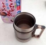 【モニプラ】「減塩梅こんぶ茶」飲んでみました♪の画像(2枚目)