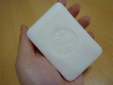 口コミで話題の洗顔・全身用石鹸「ピュールサボンMg」の画像(3枚目)