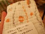 京都イノブン四条本店の座談会に行ってきましたの画像(9枚目)