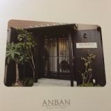 ANBAN クレンジングオイル!from Kyoto♡の画像(5枚目)