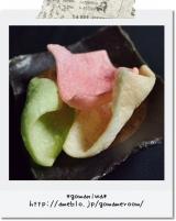 「昨日のごまめのお庭☆もち吉 揚げ三色」の画像(2枚目)