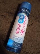 【モニター】アクアモイスト保湿化粧水 使ってみました〜の画像(1枚目)