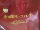 タカナシ乳業の『北海道モッツァレラ』その1の画像(1枚目)