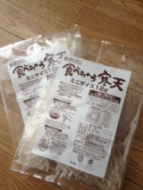【カット糸寒天】食べちゃう寒天12g×2袋の画像(2枚目)