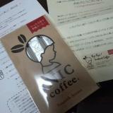 雑味のないまろやかなinic coffee★の画像(2枚目)
