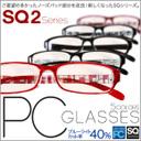 PC用眼鏡の画像(14枚目)