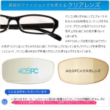 PC用眼鏡の画像(5枚目)